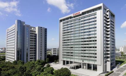 Canon Headquarters - Tokyo