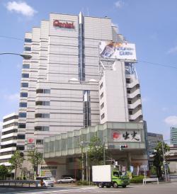 Pentel - Tokio